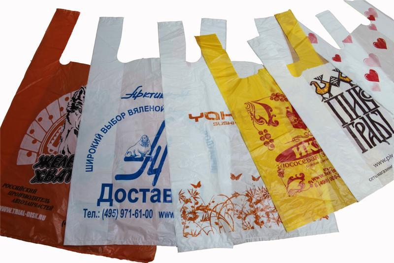 печать на пакетах в ульяновске