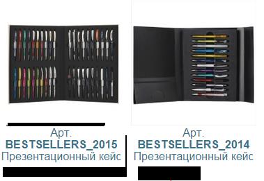 2015-04-24 13-34-23 Скриншот экрана-